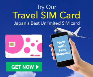 Sakuramobile SIM Card