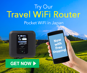 Sakuramobile WiFi route