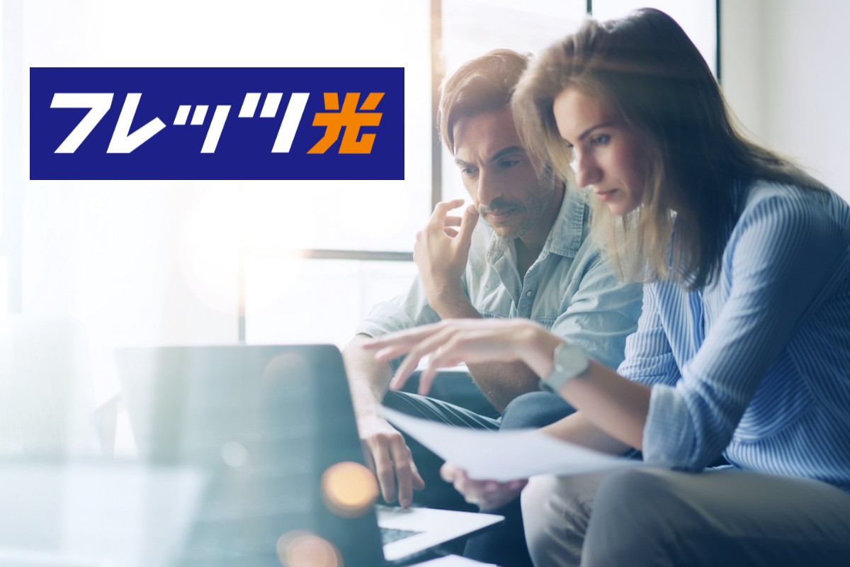 What is NTT FLET'S Hikari Internet? | 5 Things To Know Before Applying